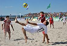NIVEA Haus Active Beach